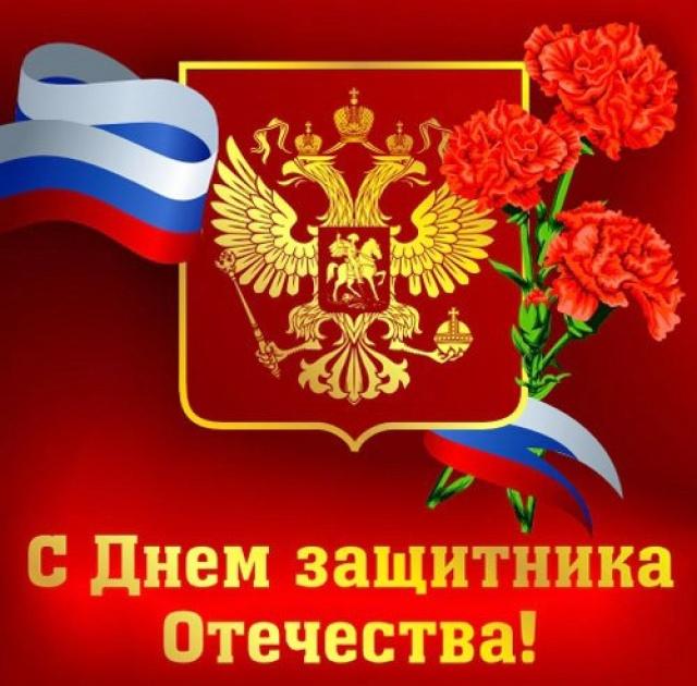 Уважаемые жители Ульянки и Урицка!