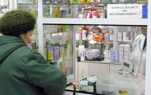 Почему льготники не могли получить лекарства в аптеках