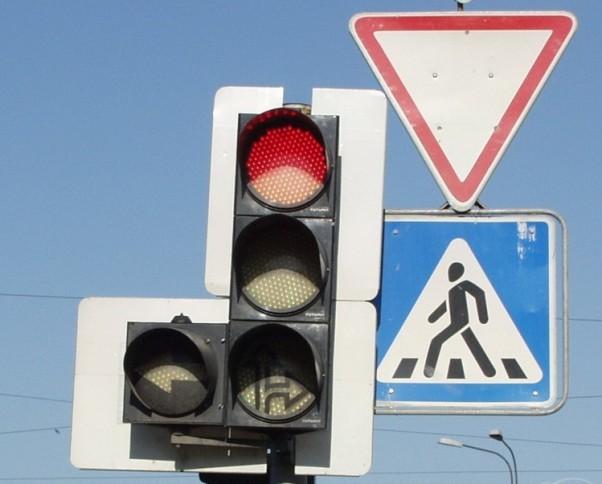 О сорока трех новых светофорах